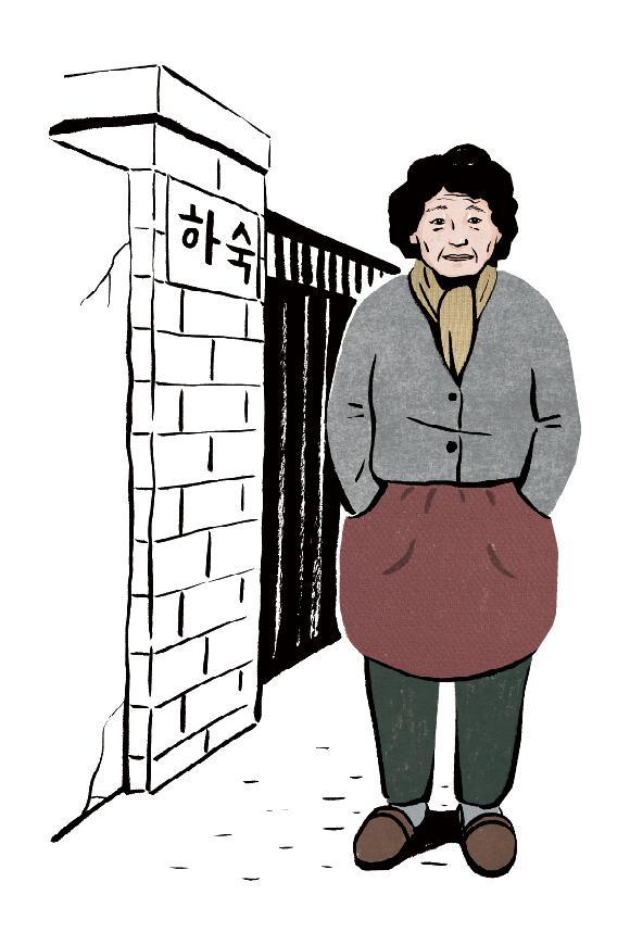 대학가에서 하숙집을 운영하는 40대 아주머니 [6월 항쟁]